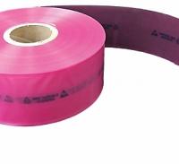 Розовый рассеивающий рукав