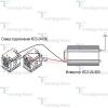 Схема подключения ИС3-24-600